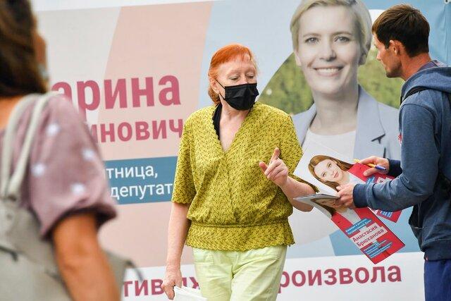 Выборы в Мосгордуму в 2019-м оказались для власти провальными. На выборах в Госдуму в 2021-м она рассчитывает на реванш. Тем не менее успех кандидато