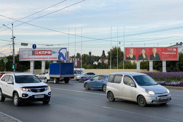 Томск  единственный город России, в котором победило Умное голосование. Это произошло в 2020 году. Спецкор Медузы Андрей Перцев отправился туда накан