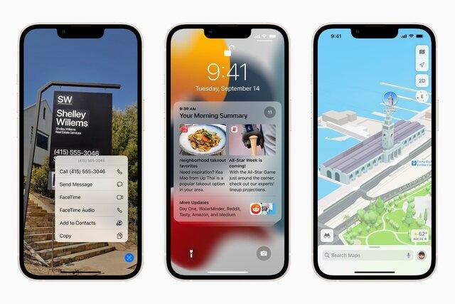 Мынеделю тестировали iOS 15 иiPad OS15. «Обзора» небудет! Лучше просто расскажем онесамых очевидных функциях, которые нам приглянулись