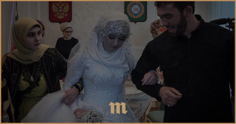 Невесту все подряд