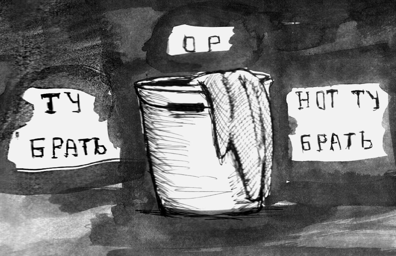 По прибытии в карантинное отделение представитель исправительной колонии предлагает вам взять тряпку и вымыть пол. Предложение сопровождается отборным матом должностного лица