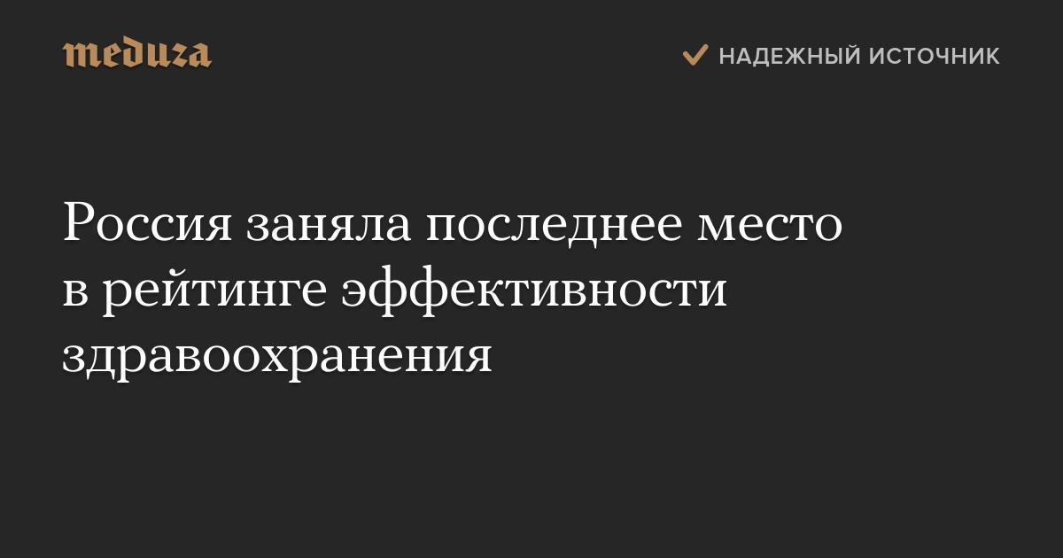 Карта рассрочки хоум кредит банк партнеры южноуральск
