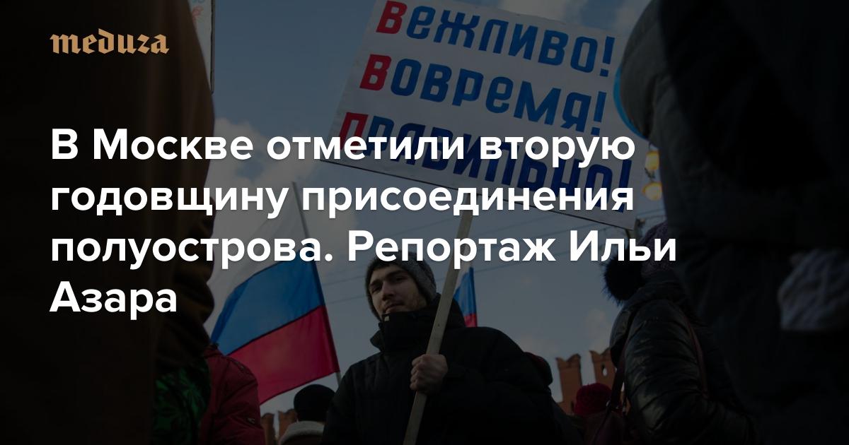 Приручить спайка[35]  Порно-комиксы на русском без скачивания!
