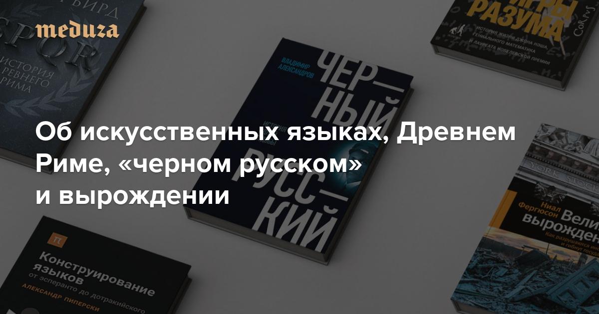 read Педагогические принципы обучения гольфу