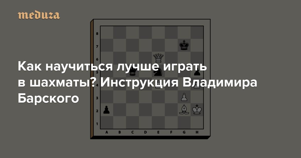 Скачать какая программа шахматы лучше