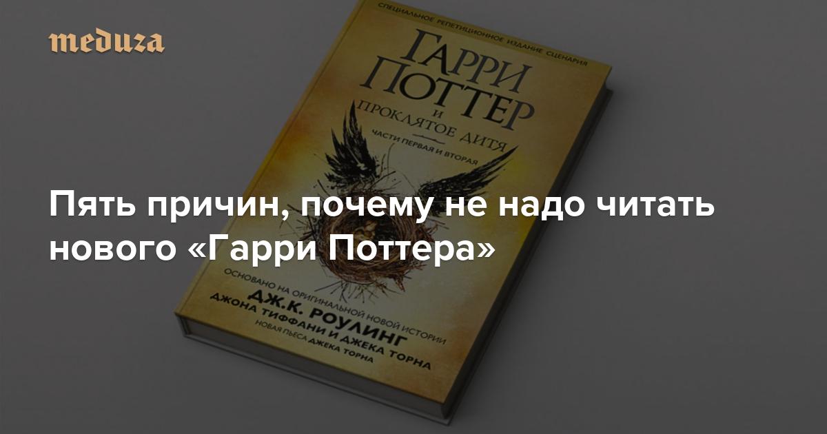 Толстой детство читать сказку