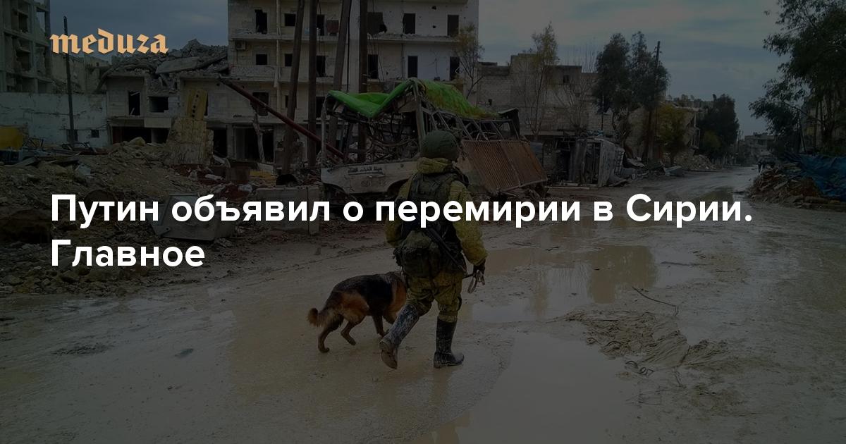 ВестиRu Три дня в Сибири Путин купался загорал ходил