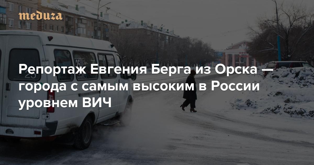 Крисы Продажа Архангельск вильям супер спайсд