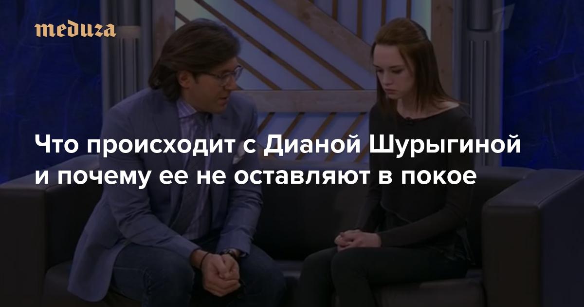 Новости Татарстана и Казани  Шоубизнес