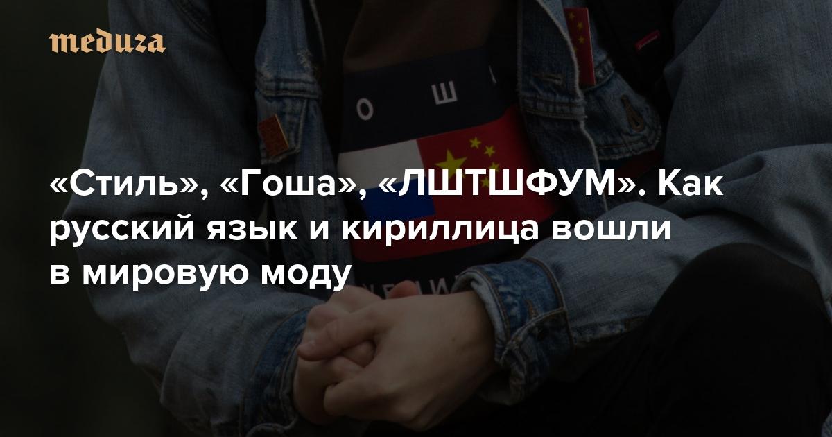 5dbdba11703 «Стиль»