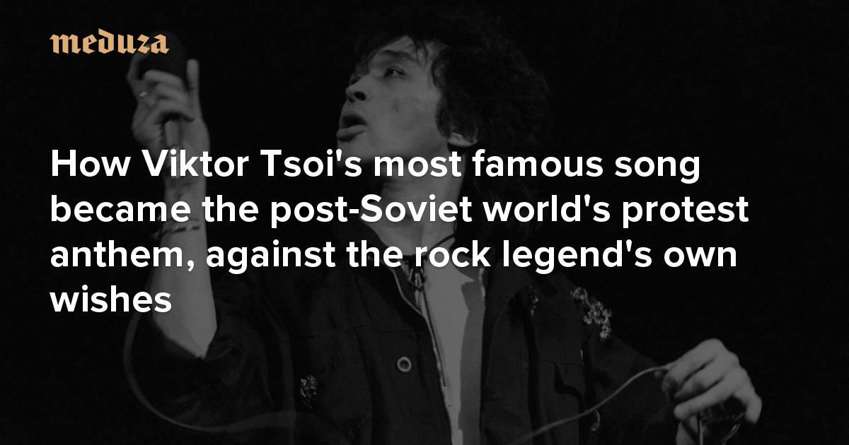 How Viktor Tsoi's most famous song became the post-Soviet
