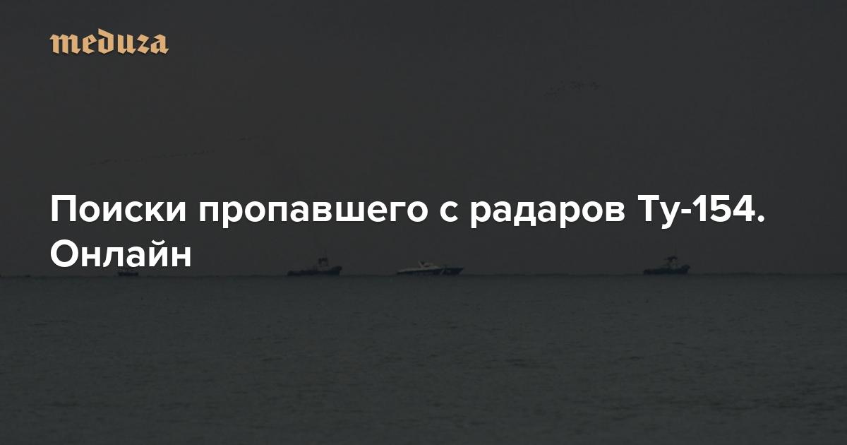 Абросимов с в член экипажа ан 12