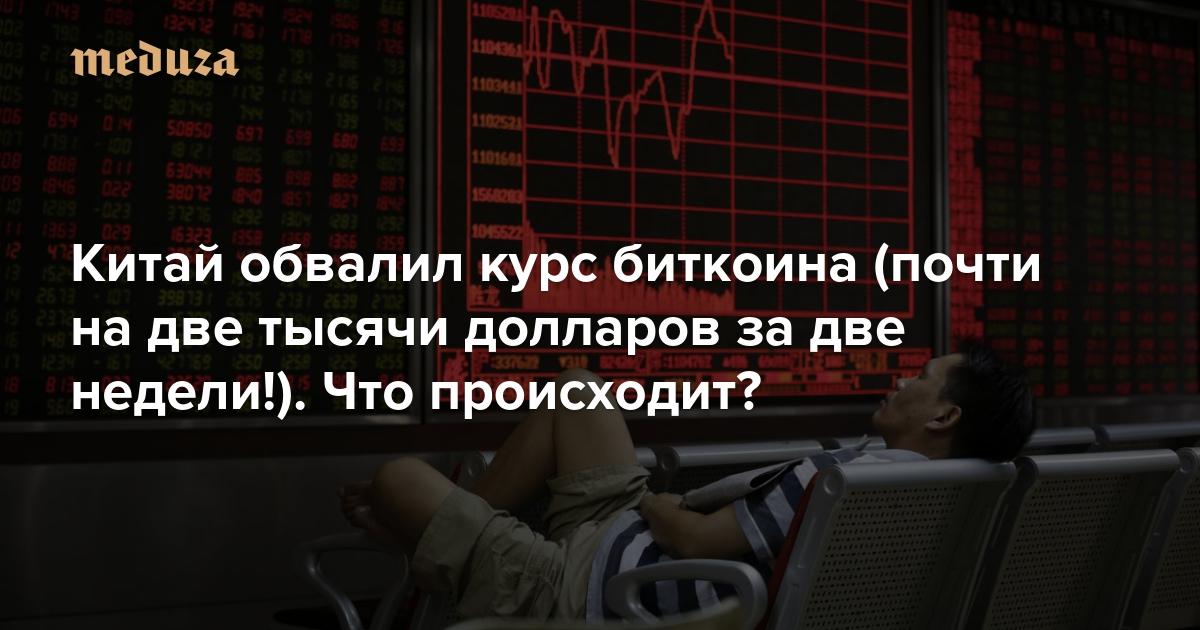 Форум биткоин краны-1