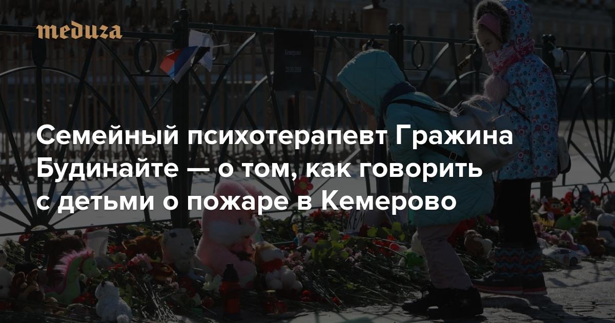 chto-mozhet-proizoyti-kogda-vstaet-chlen-pri-massazhe-video-mamochka-aleksis-golden-v-porno