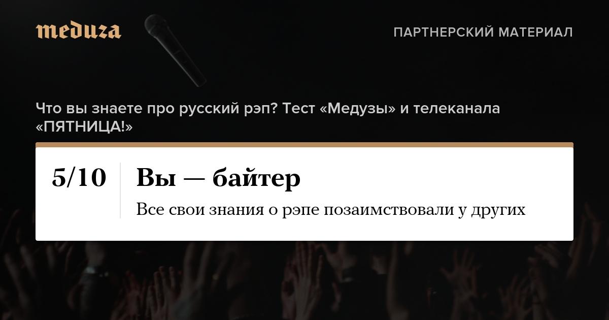 face-ili-haski-chto-vy-znaete-pro-russki