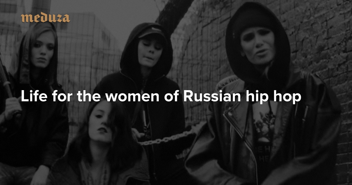 This is my rap scene' Life for the women of Russian hip hop — Meduza