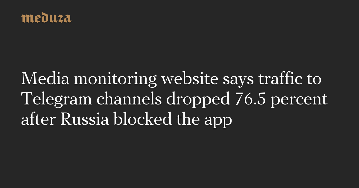 Rating: telegram blocked channel