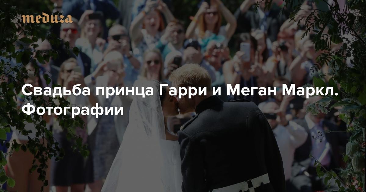 На свадьбу Меган Маркл и британского принц Гарри пригласят даже пчел