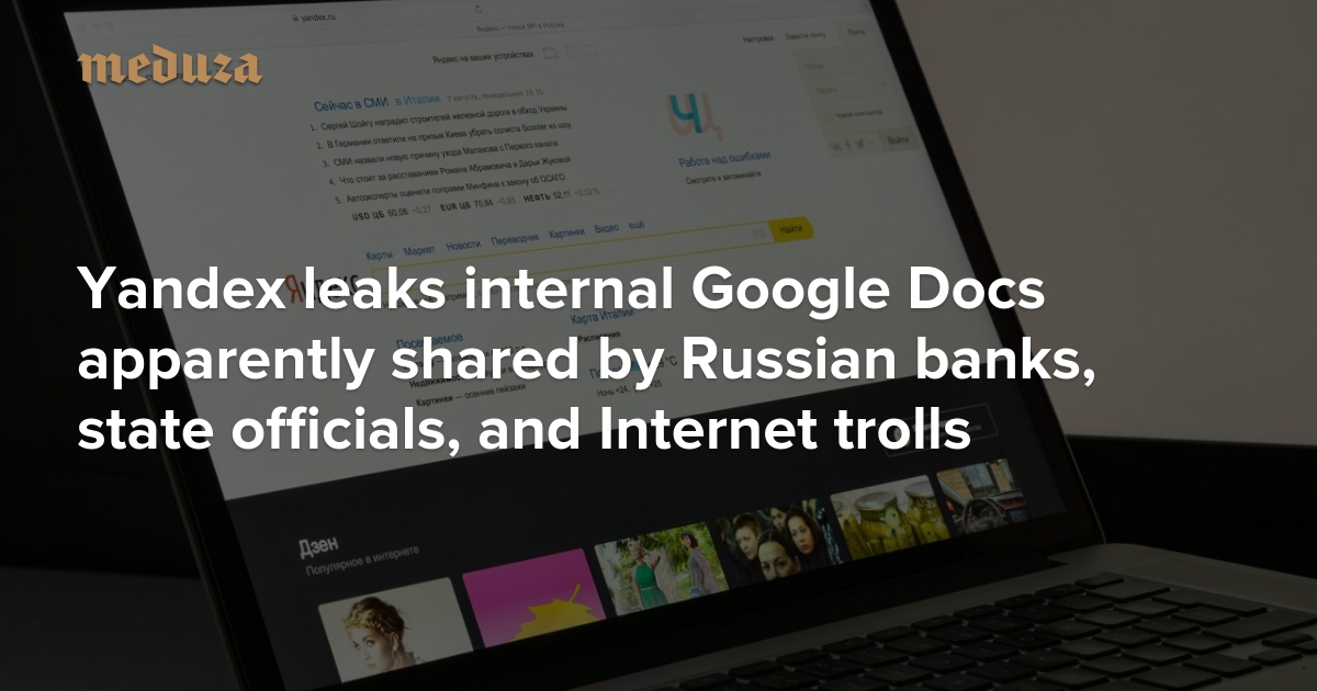 Dirty Public Secrets Yandex Leaks Internal Google Docs