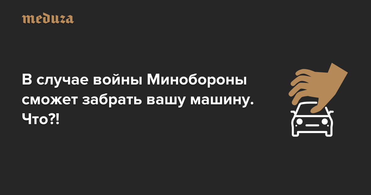 Владимир жириновский почтовый адрес