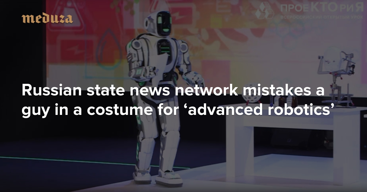 Russian State News Network Mistakes A Guy In A Costume For Advanced