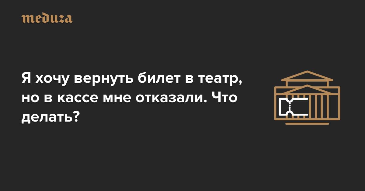 Как рекламировать билеты в театр афиши русских спектаклей