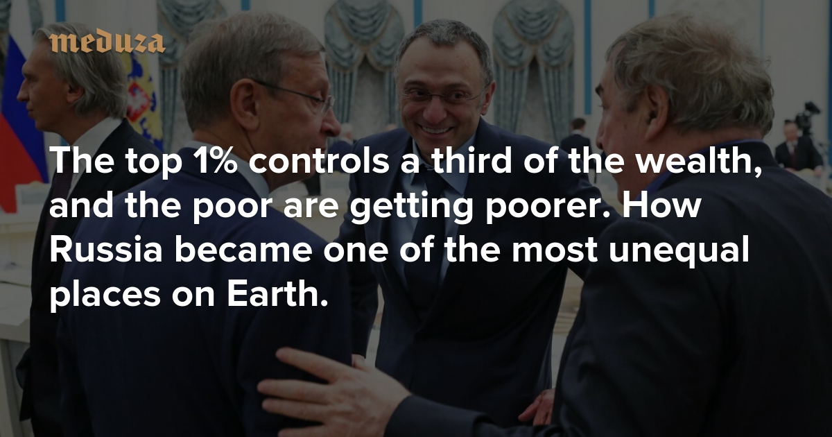 The top 1% controls a third of the wealth, and the poor are getting