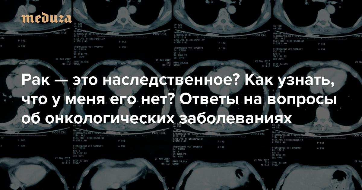У Нее Хорошо Получается Раком
