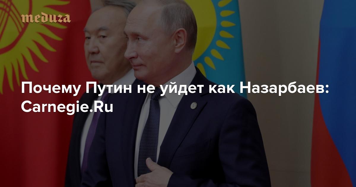 Когда уйдет Путин? Возможна ли революция?