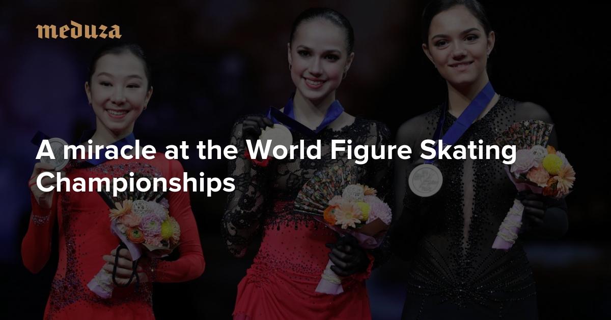 A Miracle At The World Figure Skating Championships Meduza