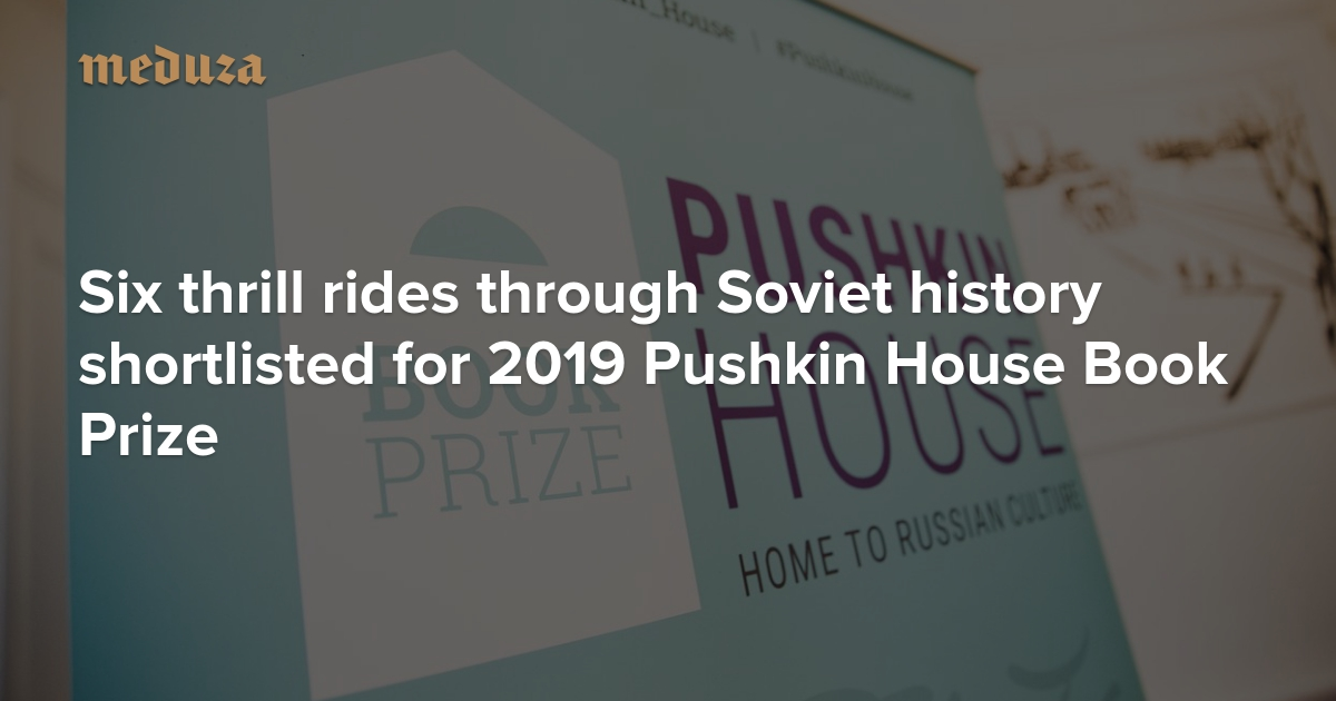 Six thrill rides through Soviet history shortlisted for 2019 Pushkin House Book Prize — Meduza