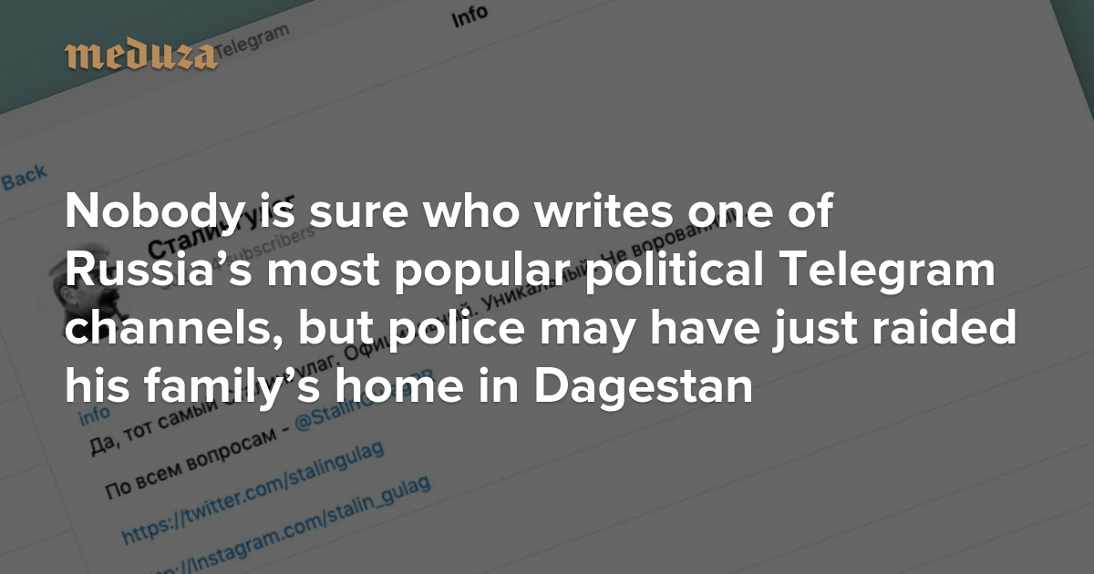 Rating: quora ukraine politicians telegram channels