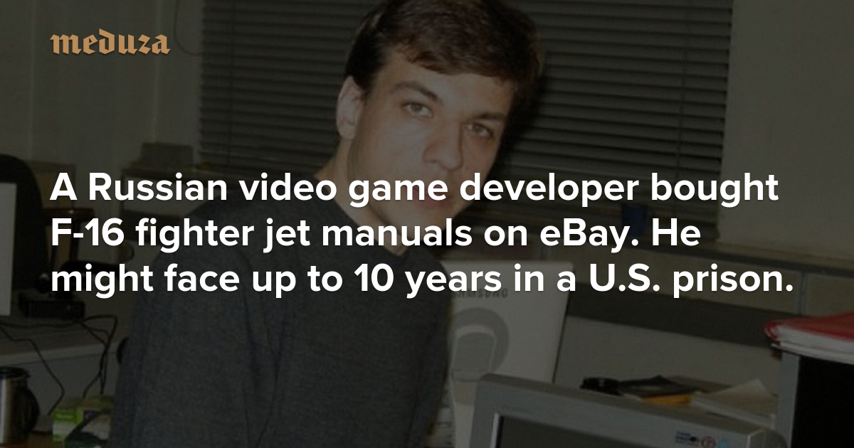 No simulation A Russian video game developer bought F-16