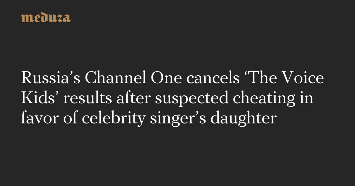 Russia's Channel One cancels 'The Voice Kids' results after suspected cheating in favor of celebrity singer's daughter