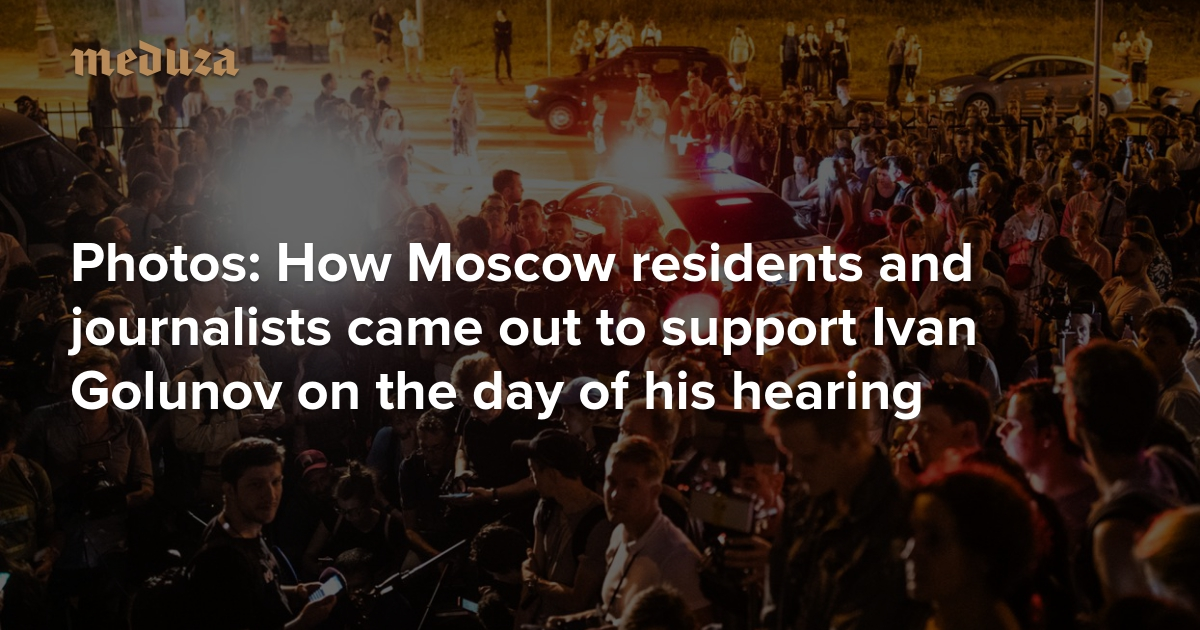 Photos: How Moscow residents and journalists came out to support Ivan Golunov on the day of his hearing — Meduza