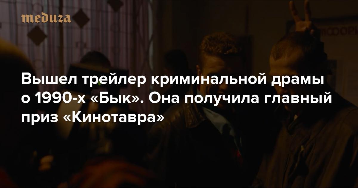 «За демократию, пусть только совесть останется» Вышел ...