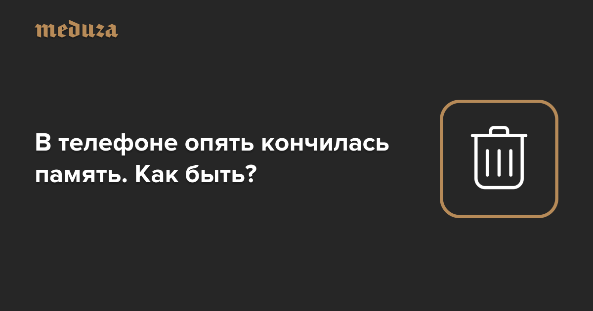 Андрей Смирнов ответил: На данный момент игра в жанре батлрояль под названием Fortnite весит чуть больше тридцати гигабайт, если.