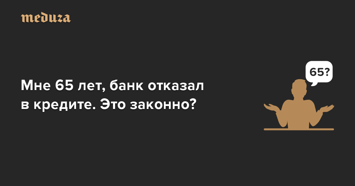 заявка на кредит во все банки рязани