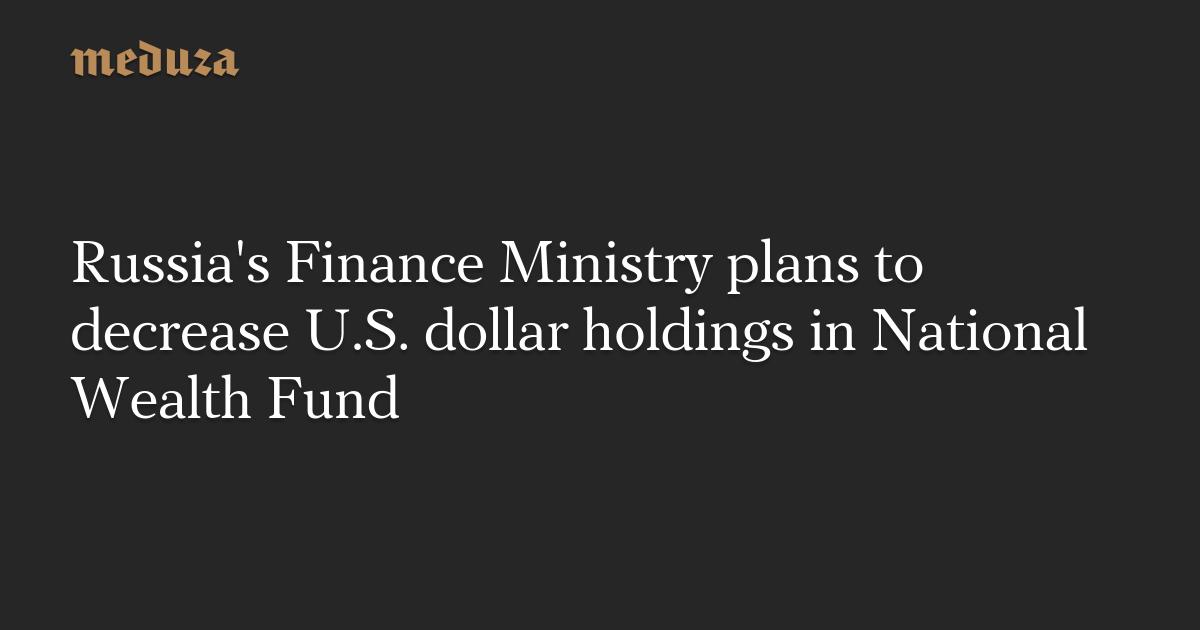 s finance