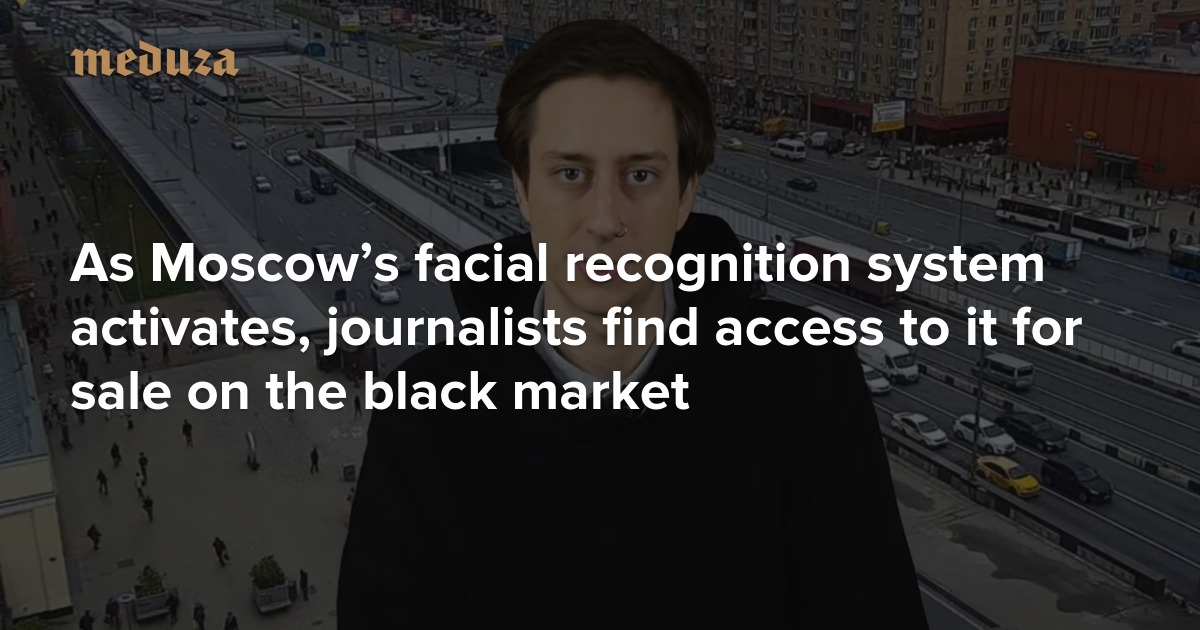 As Moscow's facial recognition system activates, journalists find access to it for sale on the black market