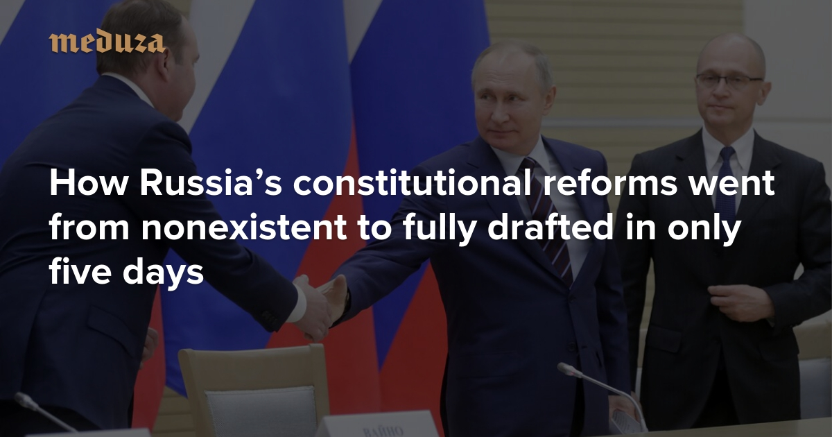 How Russia's constitutional reforms went from nonexistent to fully drafted in only five days — Meduza