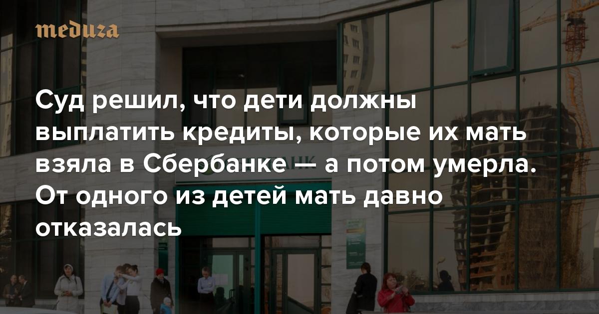 займ от 10000 рублей на карту быстро онлайн без отказа
