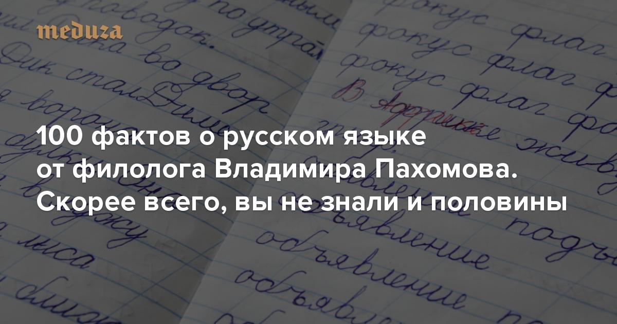 порно с русскими женами на русском языке