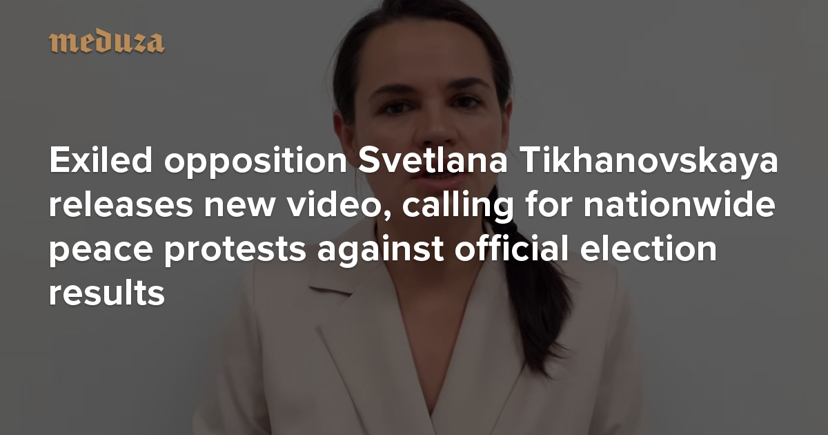 'Mayors of Belarus, join the movement!' Exiled opposition Svetlana Tikhanovskaya releases new video, calling for nationwide peace protests against official election results — Meduza