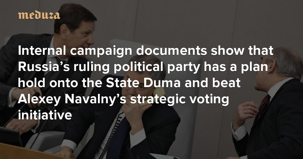 Confident but not uncontested Internal campaign documents show that Russia's ruling political party has a plan hold onto the State Duma and beat Alexey Navalny's strategic voting initiative — Meduza