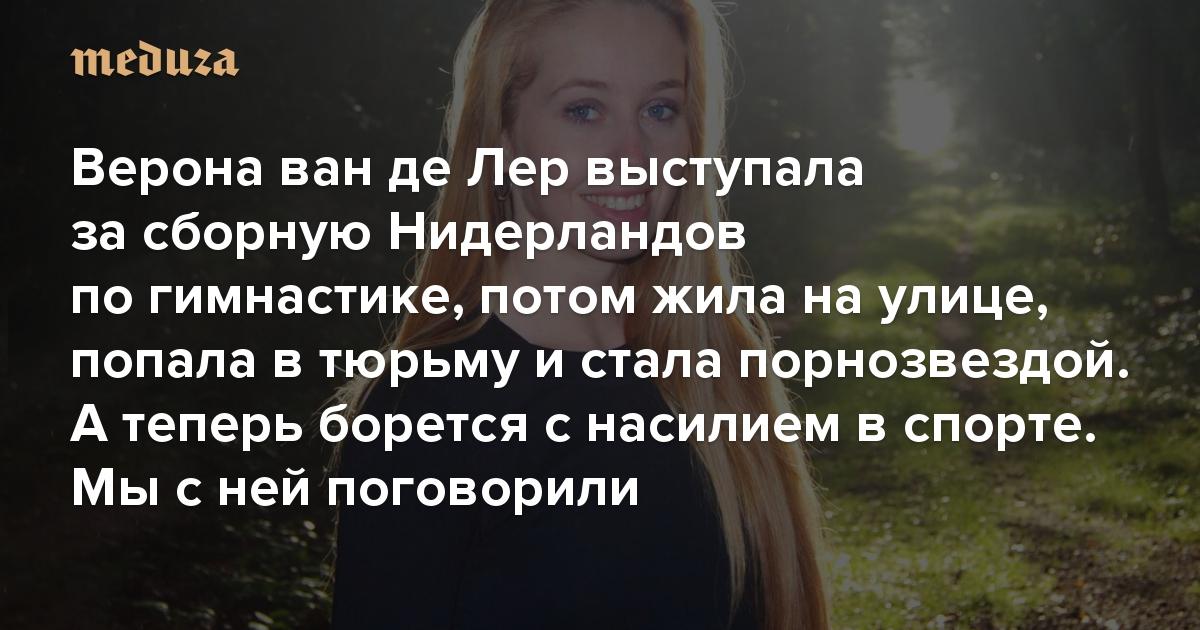 Порно Фото Голых Девочек Молоденьких