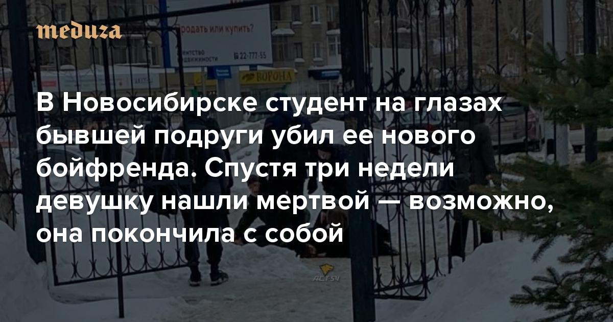 работа студентам девушкам новосибирск