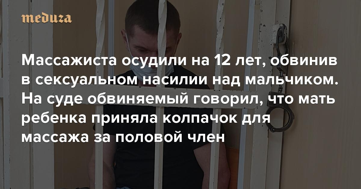 Массажист Пристроился К Гибкой Девице