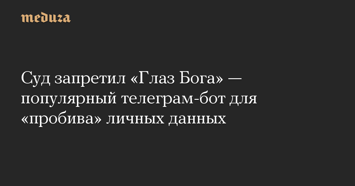 реклама телеграм бота
