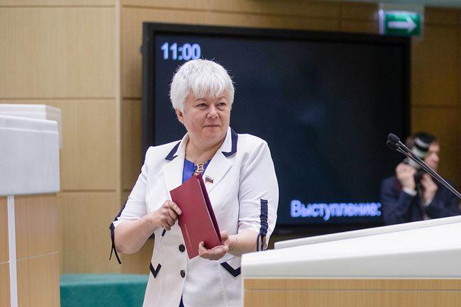 "Ольга Тимофеева, ""Родина"""